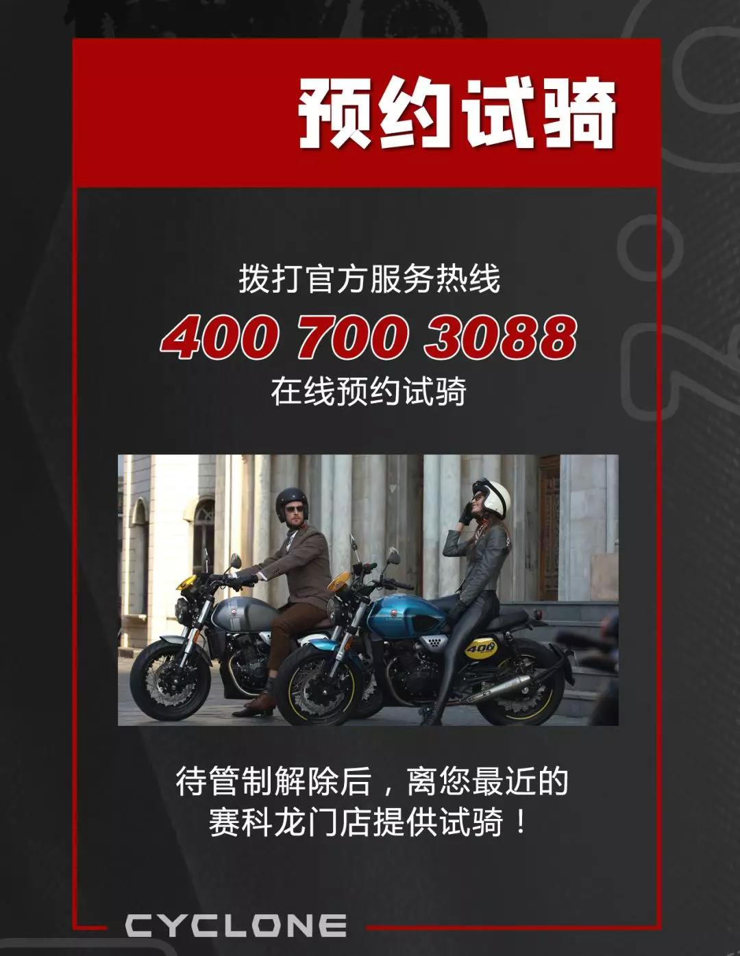 微信图片_20200217191242.jpg