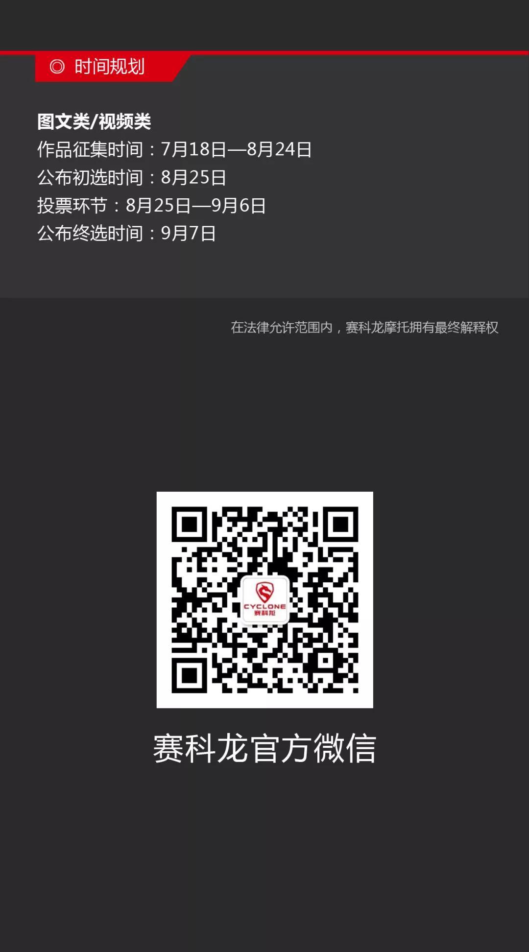 微信图片_20200825143509.jpg